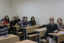 Prospects of professional activity of students of the Juridical Institute