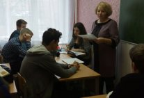 The development of legal education and science in Ukraine