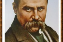 By the 200th anniversary of the birth of Taras Shevchenk