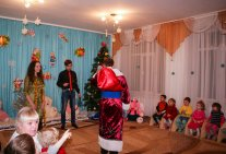 Festive Implementation of Children's Dreams