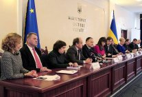Ukrainian Law Week – 2016 is open