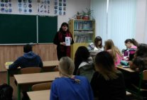 Career guidance of students – investments into the future of Ukraine
