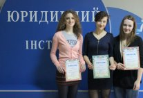 Students of the Law Institute – the winners of the second round of All-Ukrainian competition of student research papers on Legal Sciences