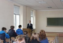 International cooperation of Law Institute with the Law Faculty of Radom Graduate School of Trade.