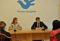 The excursion to the Office of the Authorized Human Rights Representative of the Verkhovna Rada of Ukraine.