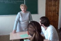 Integration of Ukrainian education into the European community