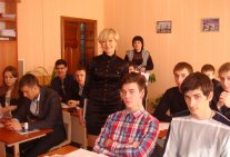 Legal education in Ukraine