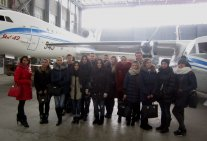 Excursion to the hangar of NAU