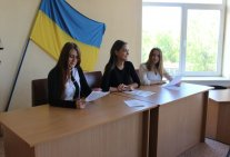 Problems and Prospects of Development of the Intellectual Property Right in Ukraine
