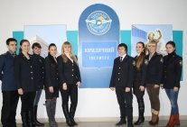 The best academic group of the National Aviation University