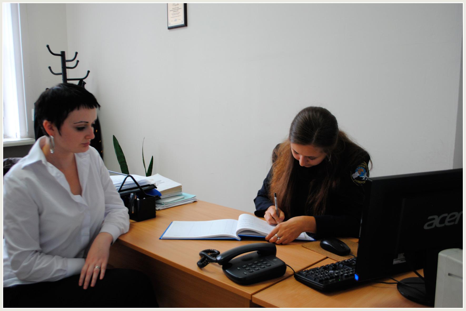 Юридическая консультация Юридическая клиника  yk1 Юридическая консультация Юридическая клиника